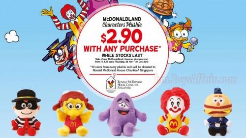 McDonald's McDonaldland Characters Plushie Toy