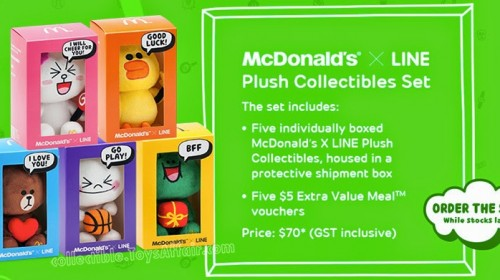 McDonald's X LINE Plush Toys at McDonald's Singapore