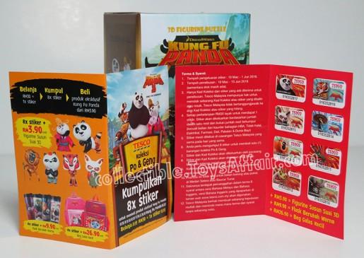 kungfu-panda-figurine-puzzle-tesco-box
