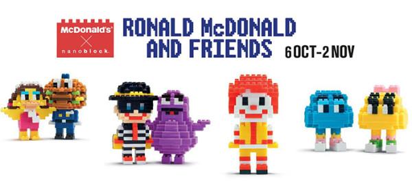 McDonald's Ronald and Friends Nanoblock